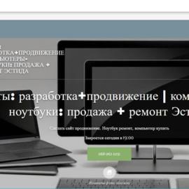 """Новый сайт создание с помощью """"Google Мой бизнес"""""""